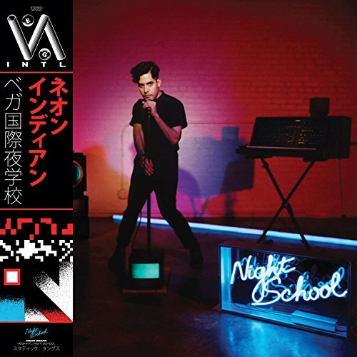 Neon Indian - VEGA INTL. Night School Album Art